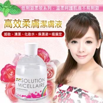 高效柔膚潔顏液(500mL/買一送一)